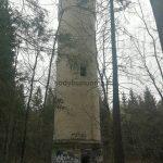 Santariškių bokštas